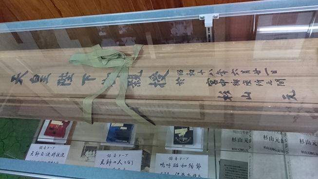 小倉駐屯地60周年記念行事、40連隊訪問 -裏バージョン、資料館の宝物-