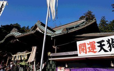 毎年親友と行く、いい年になる実感を得る「高尾山」の初詣