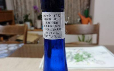 宮中秘伝の酒造技術『華鳩(はなはと)貴醸酒(きじょうしゅ)大吟醸』を味わう