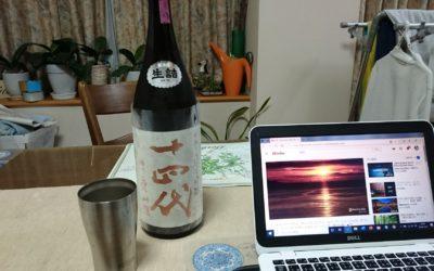 入手困難な『十四代』を一升瓶で楽しむ-日本酒の世界に導いてくれたお酒-