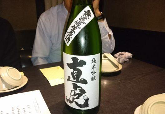 日本酒の師匠が弟子に行ったレベル判定の酒『直虎』